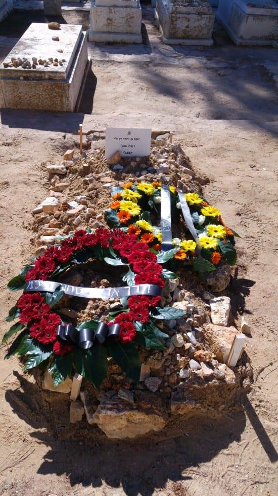 Rav Yaakov Don: When Your Child's Beloved Teacher is Murdered